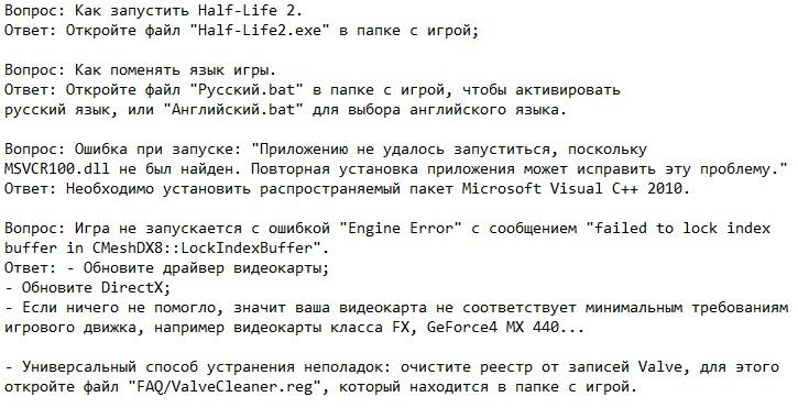 Half-Life 2 Механики