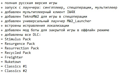 Call of Duty 6