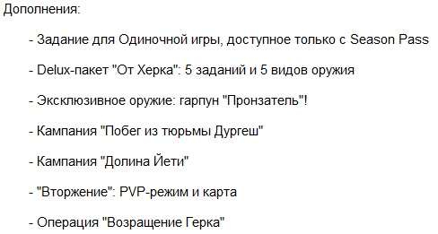 Far Cry 4 от Xatab