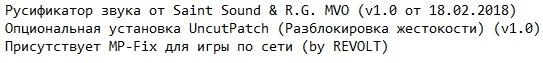 FEAR 3 Механики на русском